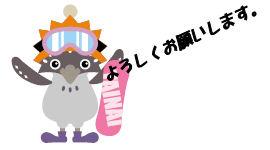 ヤマセミくん01.jpg